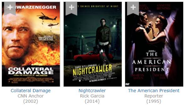 Actor Rick Garica